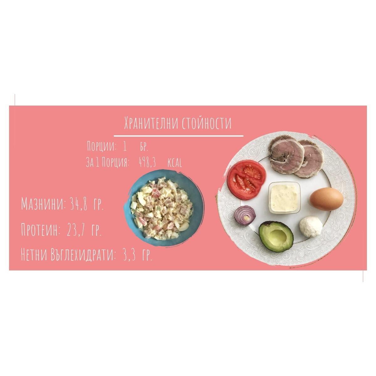 iaichena salata s domashna maioneza