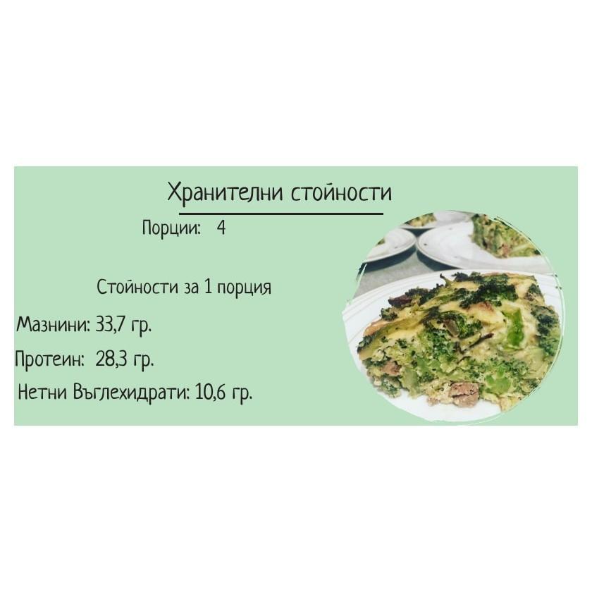 keto-pai-s-brokoli-i-makedonska-nadenica