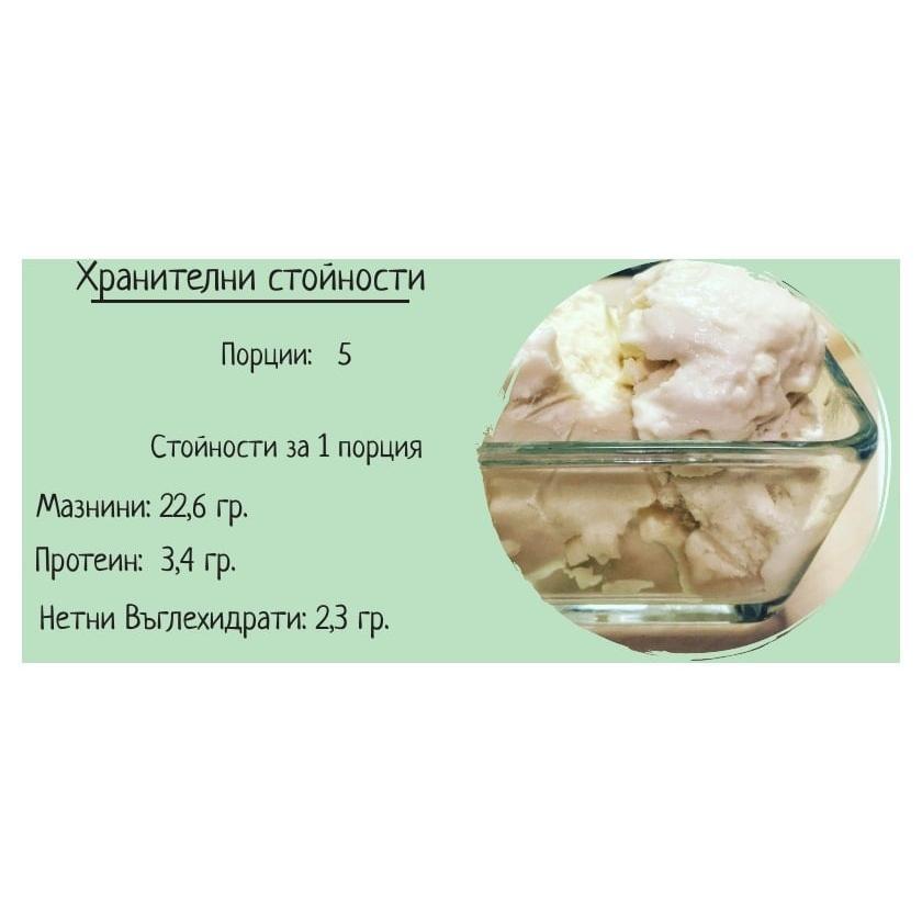 keto-sladoled-recepta-2019