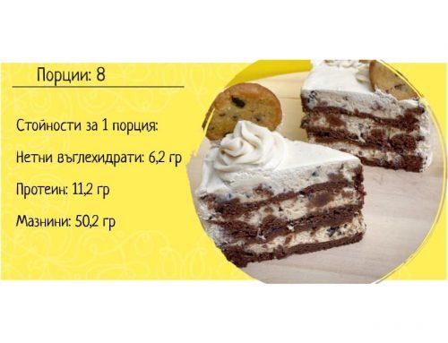 Кето торта с какаови зърна
